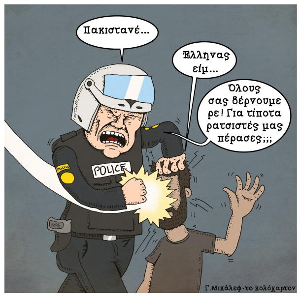 img264s
